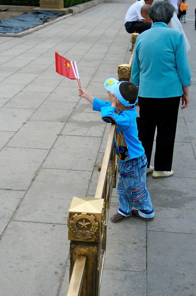 Beijing  20.jpg