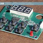 SKU: L-TRUCUT/KEY/LITE, TruCut-Series Lite Laser Machine Membrane Keypad Panel
