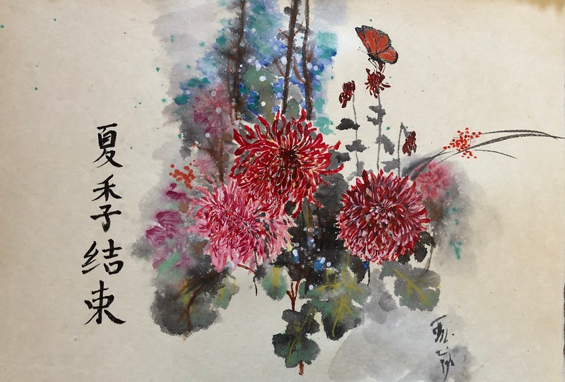 ink/watercolor