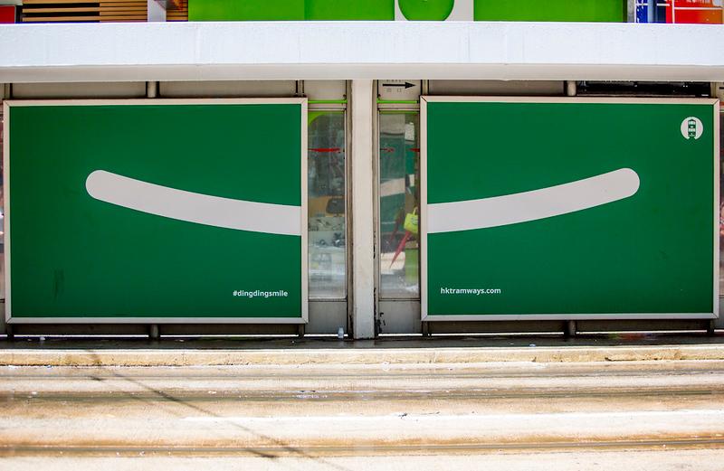 hk trams183.jpg