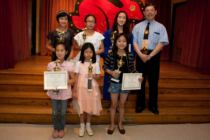 全校演講前三名 (school wide speech contest winners) 