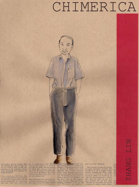N.Yap - Zhang Lin.jpg