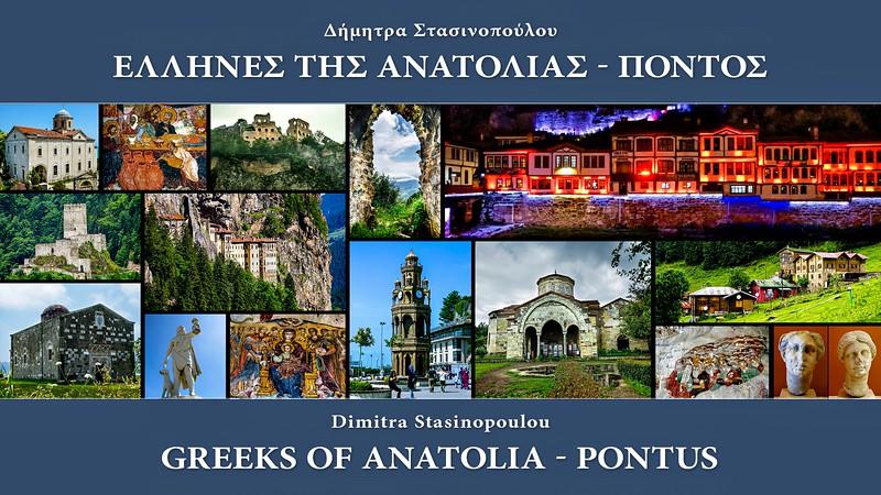 cover video GREEKS OF ANATOLIA PONTUS.jpg