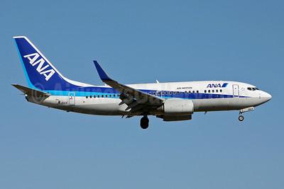 ANA (Air Nippon)