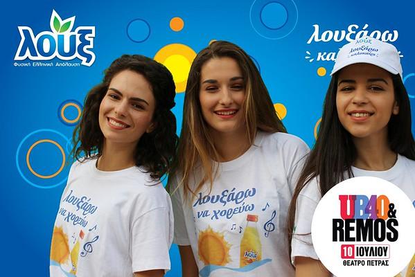 Loux - Antonis Remos - UB40 Petras 2019