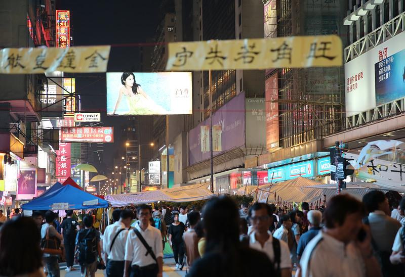 Umbrella Movement 523.jpg