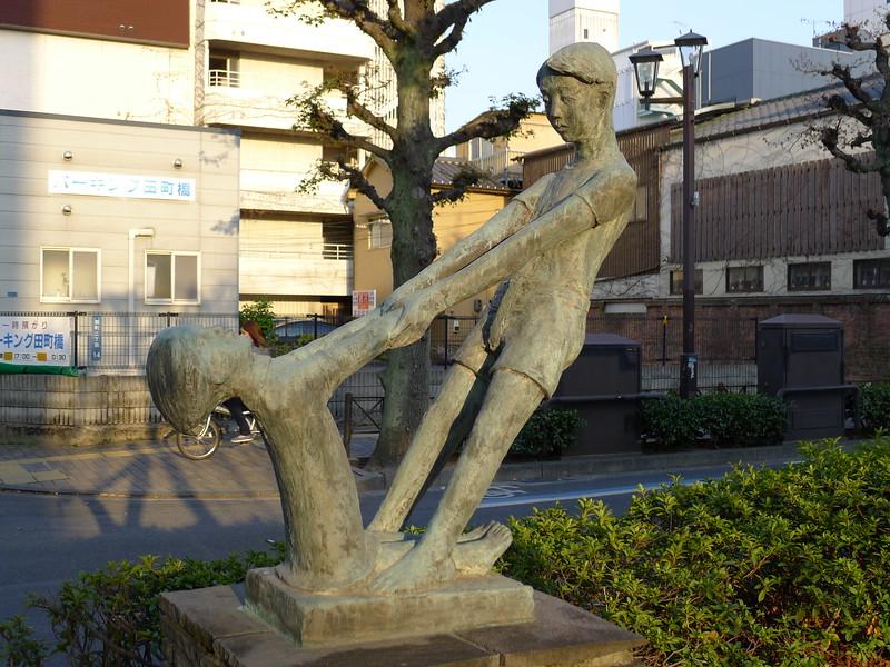 19-Japan2011_1659.JPG