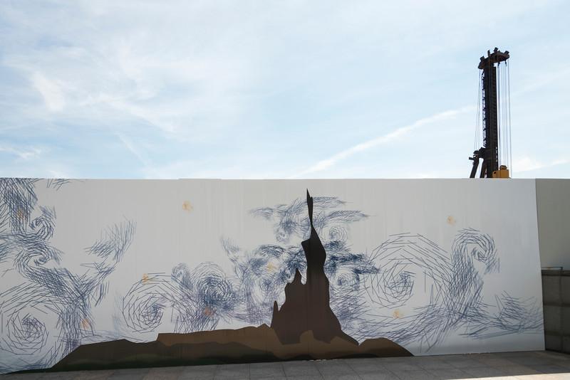 Artwork of Vincent Van Gogh on wall, Seoul, South Korea