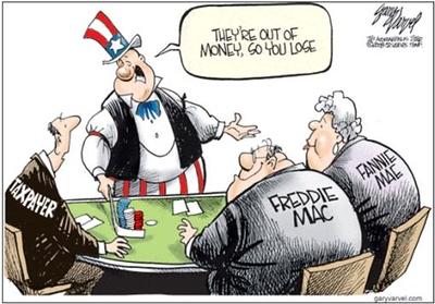 f_f_bailout_207.jpg