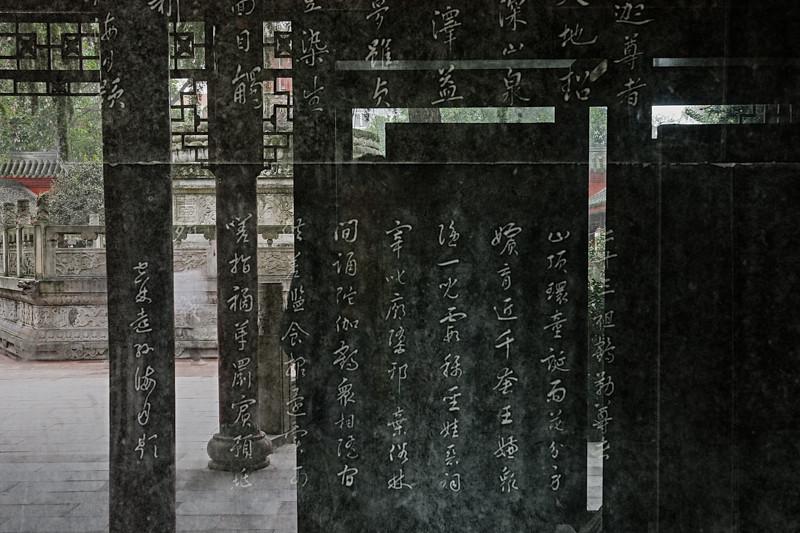 17_Chengdu0939.jpg