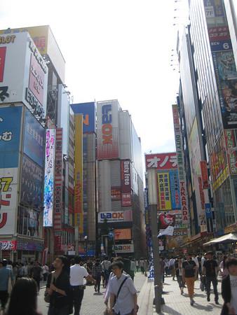 2013-05 Tokyo, Japan