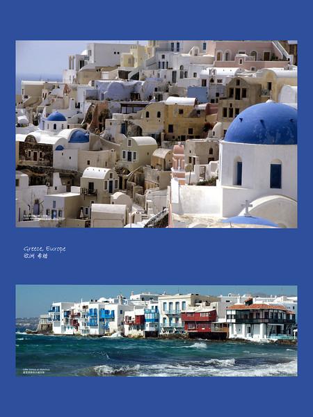Greece 30x40 Blue.jpg