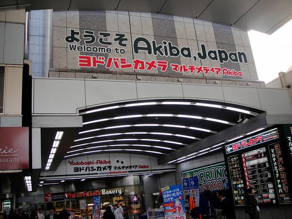 Ashle, Patti & Bev Japan, Akihabara #9