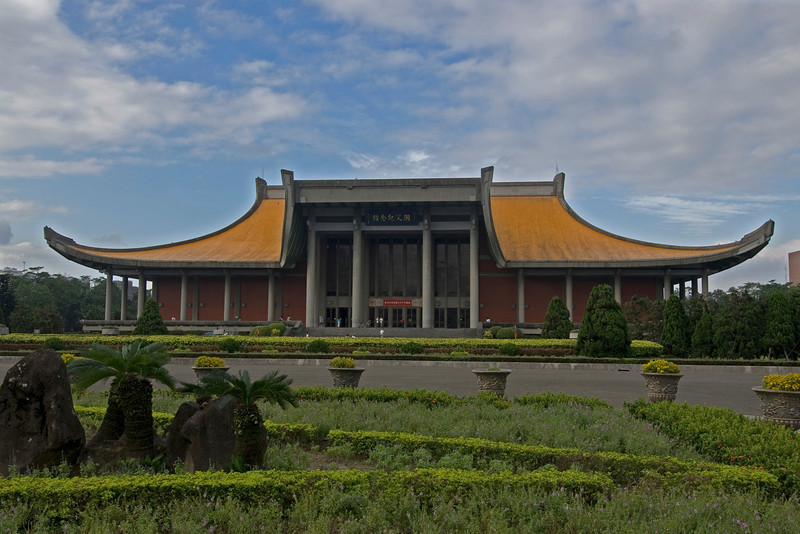 Sun Yat Sen Memorial facade from a different angle - Taipei, Taiwan