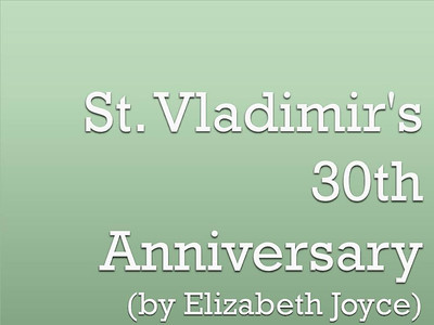 St. Vladimir's 30th Anniv. Events (by Elizabeth Joyce)