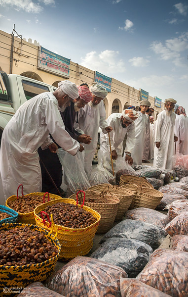 Traditional market (33)- Oman.jpg