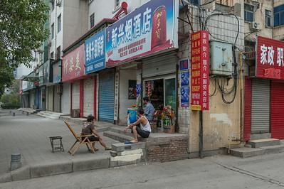 Yanshi, Henan - June 2014
