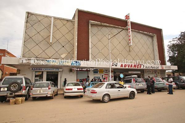 ZAMBIA, Lusaka. Behrens Cinema (former) (2.2013)