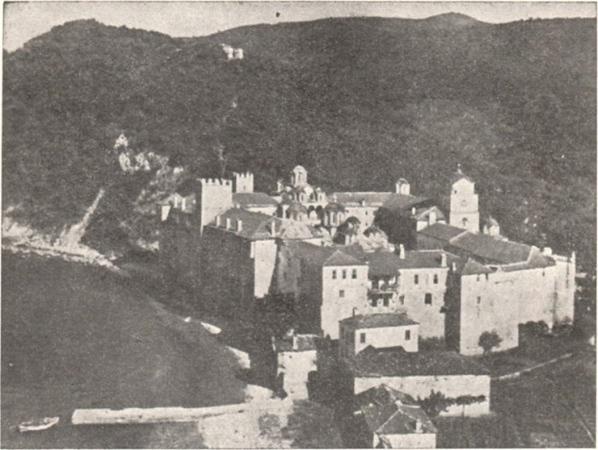 1930 (;) Άγνωστος