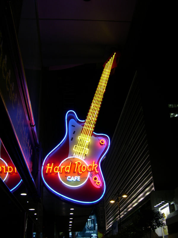The Hard Rock Cafe in Kowloon