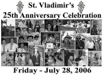 St. Vladimir's 25th Anniversary