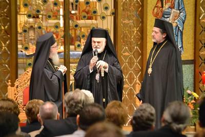 Testimonial Reception for Metropolitan Maximos