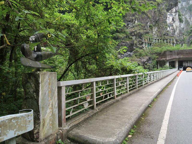 IMG_8943-jinheng-bridge.JPG