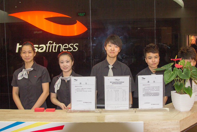 Hosa Fitness Center Staff Beijing July, 19, 2012 ©Lewis Sandler