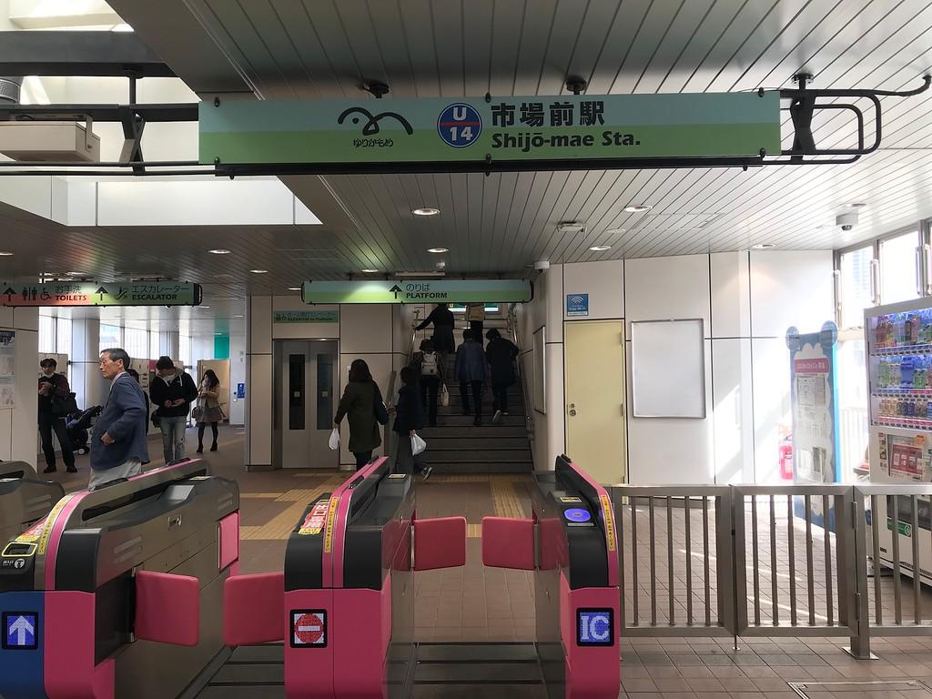 Shijo-mae Station.