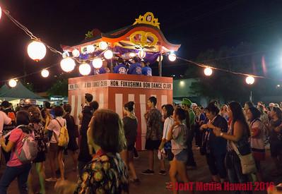 Moiliili Summer Festival  2016