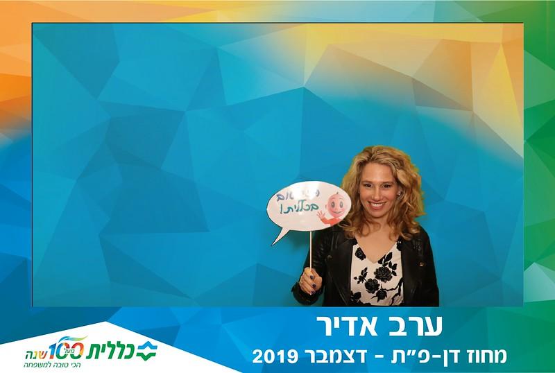 2019-12-18-71895.jpg