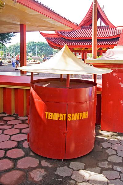 Temple Trash.jpg