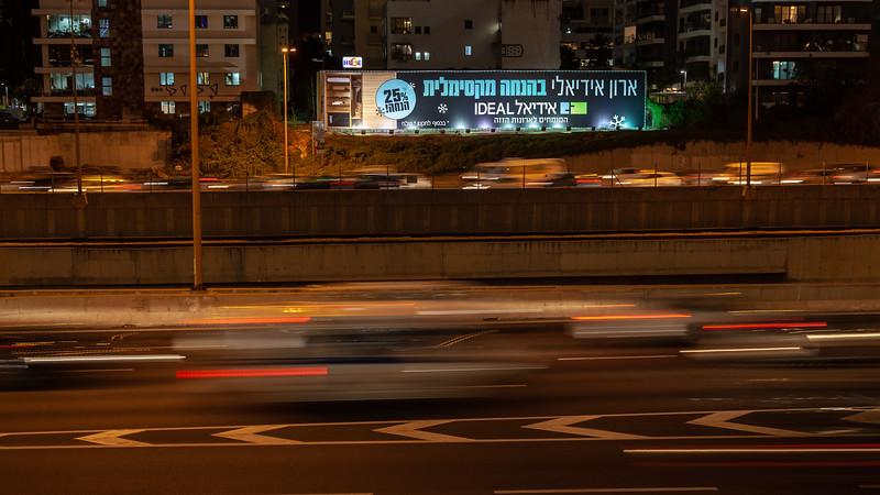 11-11-18 Huge ElAl TLV Karo (9 of 32).jpg
