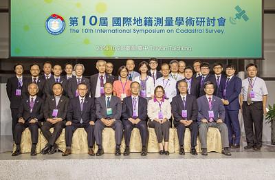 20161020第10屆國際地籍測量學術研討會