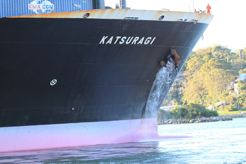 Katsuragi in Port Jackson 175.jpg