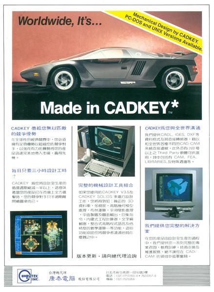 Cadkey0014