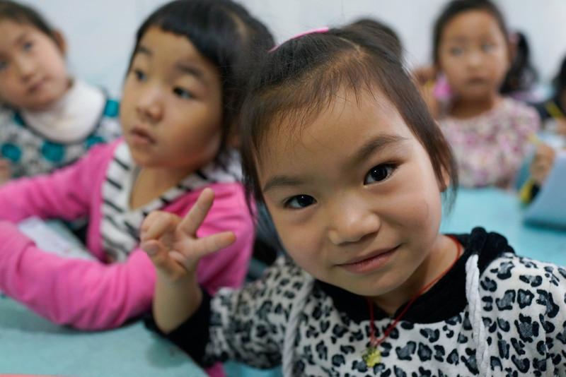 Fengdu - Private pre-school nursery.