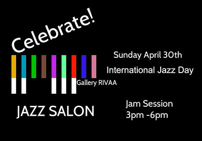Jazz Salon Posters