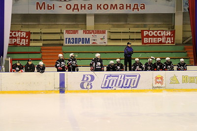 Трактор-1997 (Челябинск)