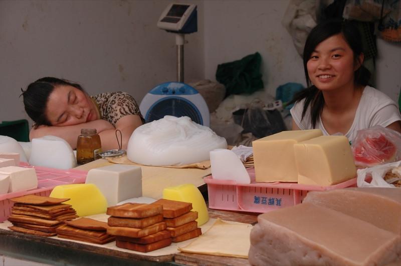 Chinese Women at Food Market - Chengdu, China