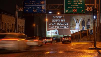 01-20-20-Huge-GalilMaaravi-Haifa-Big