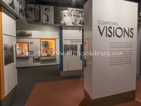 USA, Pennsylvania, Philadelphia. National Museum of American Jewish History (3.2017)
