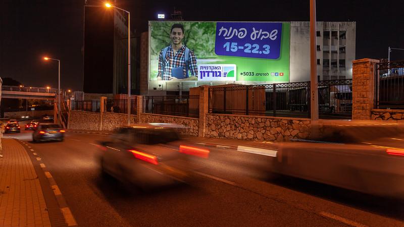 03-08-20-Huge-Gordon-Haifa-Big (49 of 55).jpg