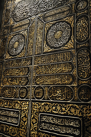 Riyadh Saudi Arabia June 2010