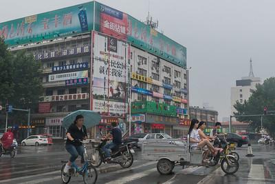 Anyang, Henan - July 2016