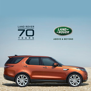 Jaguar Land Rover | Churrascada SP - GIFS Animados e Boomerangs