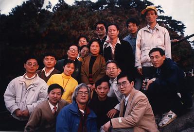 China 1997: Huang Shan, Great Wall, Quailin