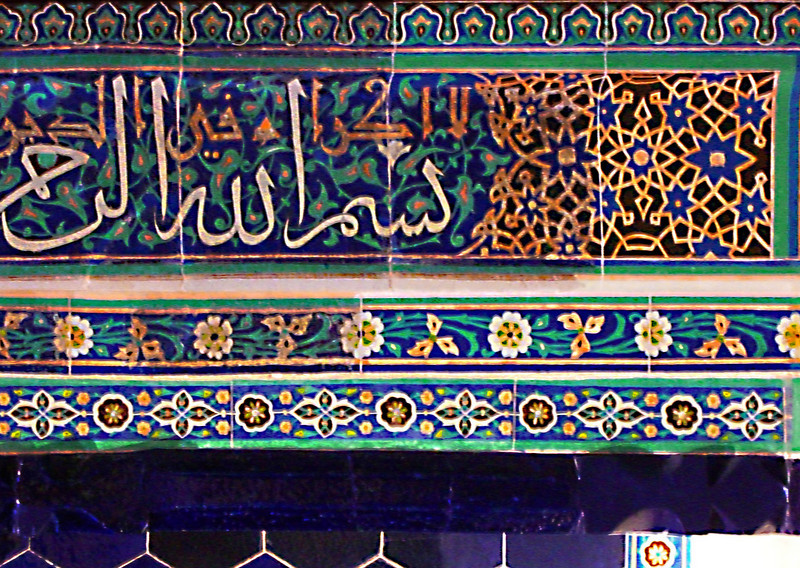24-Detail, the Karaman Mihrab, 1432. This is the most importatnt relic of a culture that existed from 1256-1483 in the Karamanid state.