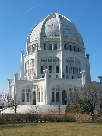 Baha'i Temple, Wilmette, IL