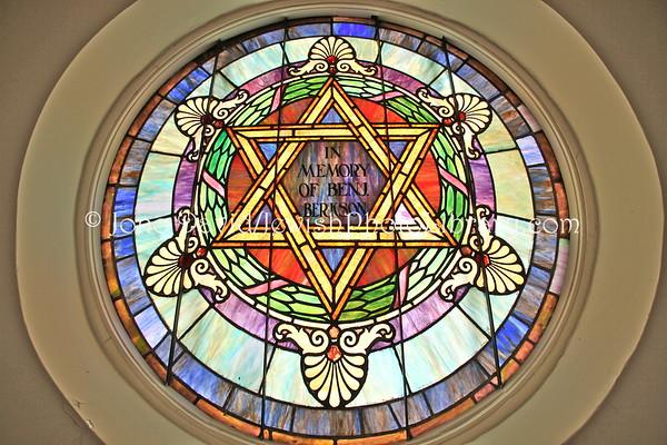 USA, Maryland, Hagerstown. B'nai Abraham Synagogue (and School). (2009)